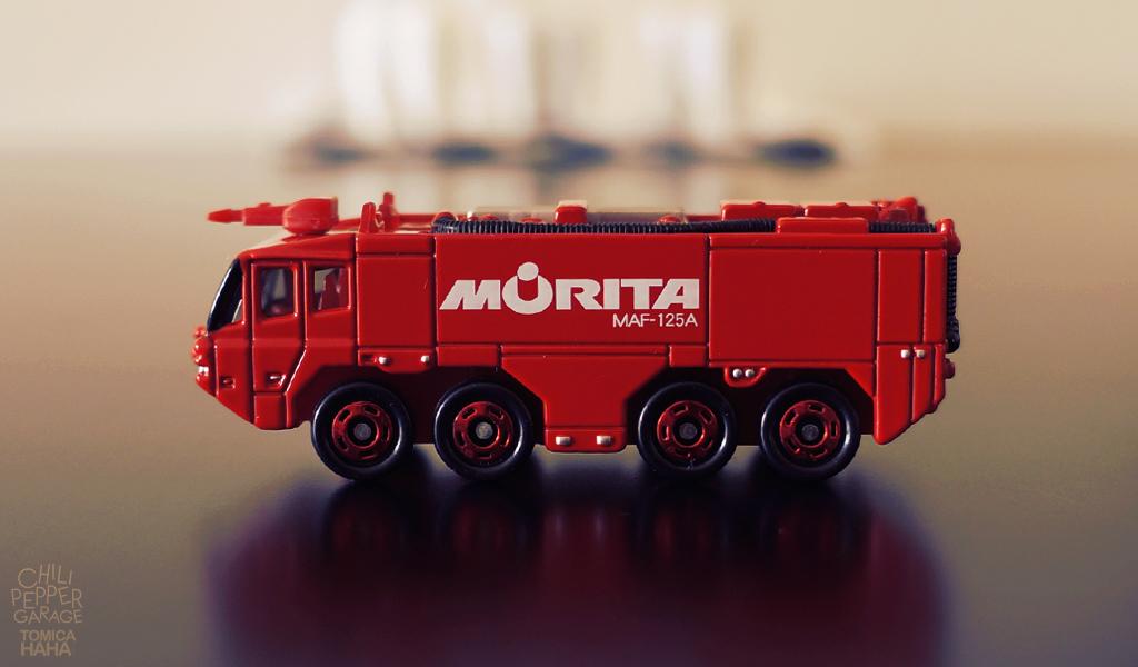 moritaairfire-4