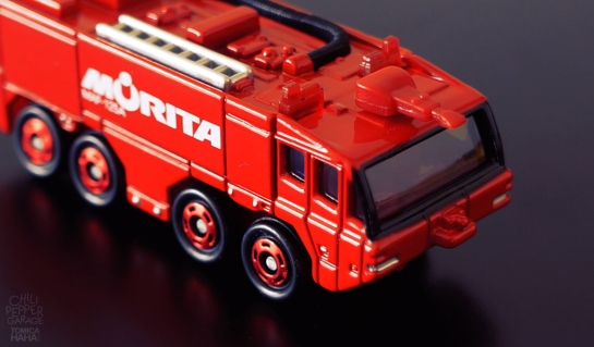 moritaairfire-5