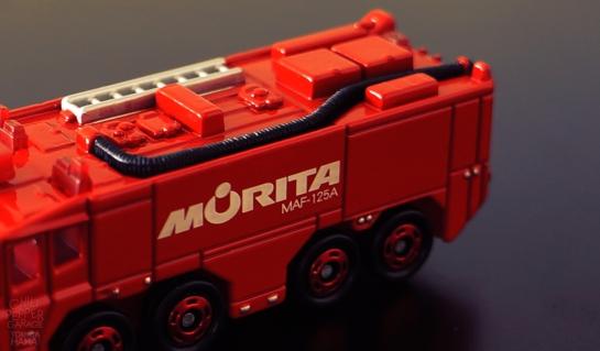 moritaairfire-7